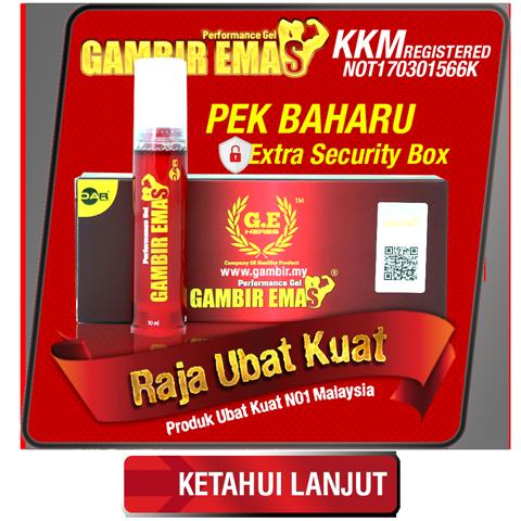 GambirEmas_SinglePack_RajaUbatKuat_Details