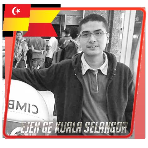 Gambir_Emas_Herba_44_GE_Performance_Oil_Selangor_KhaiAzhar_0196400544